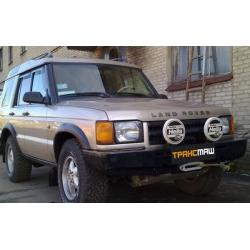 Передний бампер Land Rover Discovery II